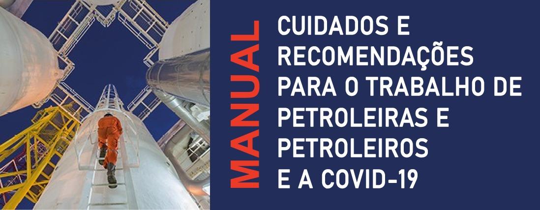 Banner MANUAL cuidados e recomendações para o trabalho de petroleiras e petroleiros e a COVID-19